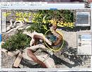 Clicca sull'immagine per ingrandirla  Nome:   sel area da rimpiazz.JPG Visite: 1200 Dimensione:   71.5 KB ID: 10859