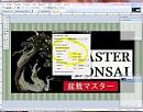 Clicca sull'immagine per ingrandirla  Nome:   6 Dimensioni immagine.JPG Visite: 1440 Dimensione:   93.0 KB ID: 9508